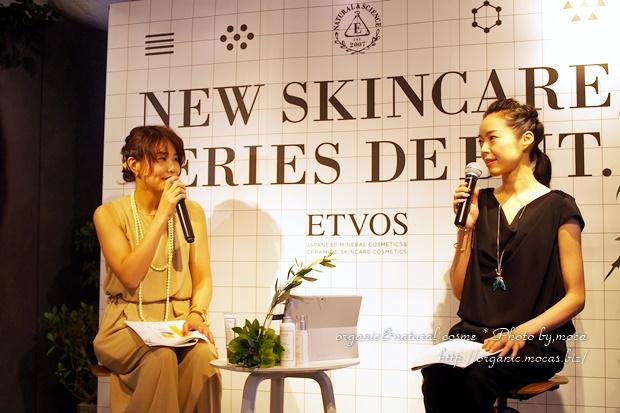 etvos(エトヴォス)新商品PR発表会