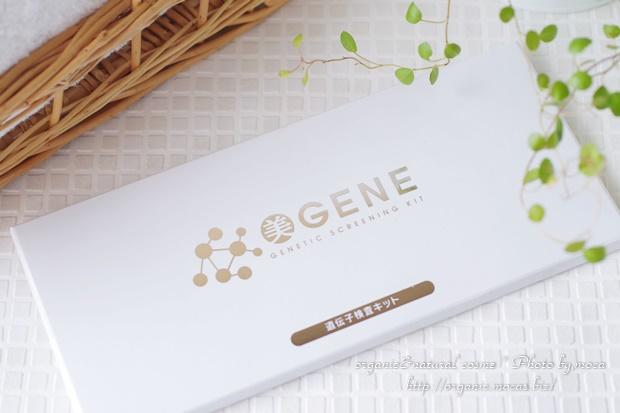 遺伝子検査で自分の肌にあったオーダーメイド化粧水が作れる「美GENE」