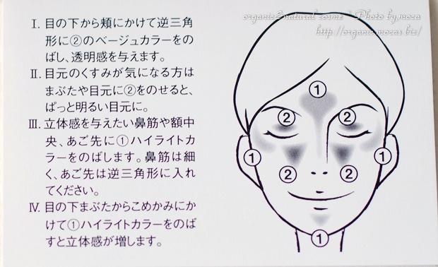 エトヴォスのハイライトパウダー「ミネラルシマーパクト」が新発売!