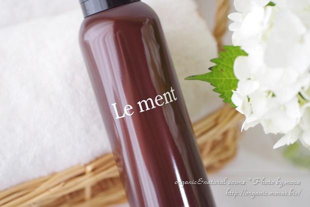 自宅で簡単に炭酸オイルヘッドスパができちゃう「Le ment(ルメント)」