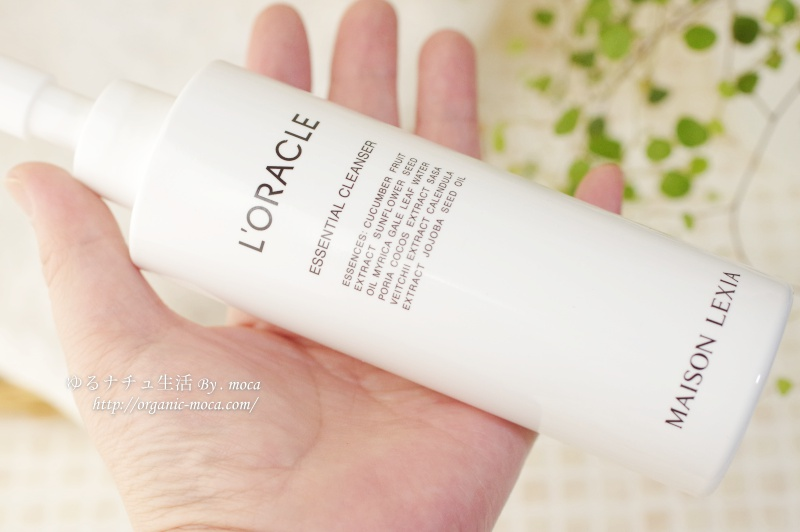 オラクル クレイ洗顔料「エッセンシャル・クレンザー」は優しい洗い心地だからこそ乾燥肌や敏感肌でも乾燥の季節に使える