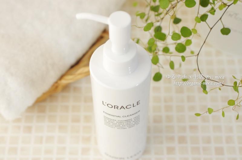 オラクルのクレイ洗顔料は寝ている間の油の酸化を落とすのにいい洗顔料