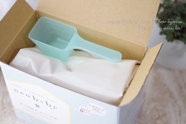 neobaby(ネオベビー)善玉菌酵素洗たく洗剤