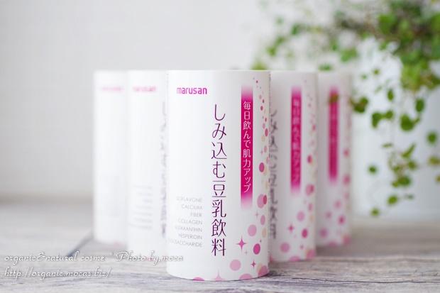 マルサンアイ「しみ込む豆乳・低糖質豆乳飲料・そいっち」それぞれ6本セットが1000円キャンペーン中!【7/17まで】