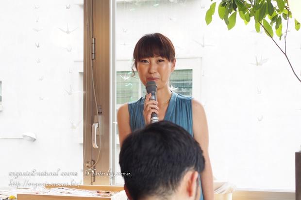 シンシアガーデン代表 杉谷 惠美さん