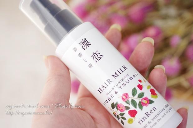 リンレン(凛恋)のローズ&ツバキヘアミルクがリニューアル!ローズの香りが7倍に!