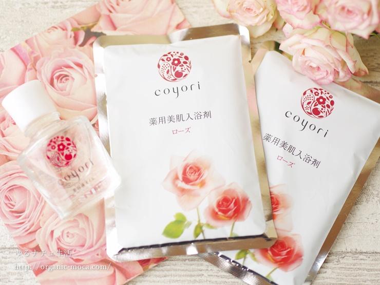 別府温泉の湯の花エキスが配合されたバラが香る入浴剤・2袋