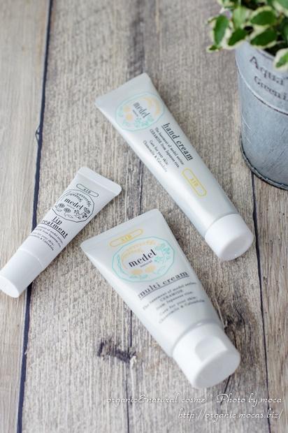 「メデル」から保湿クリームなど3種類が新発売!乾燥や肌荒れのレスキューアイテムにおすすめ