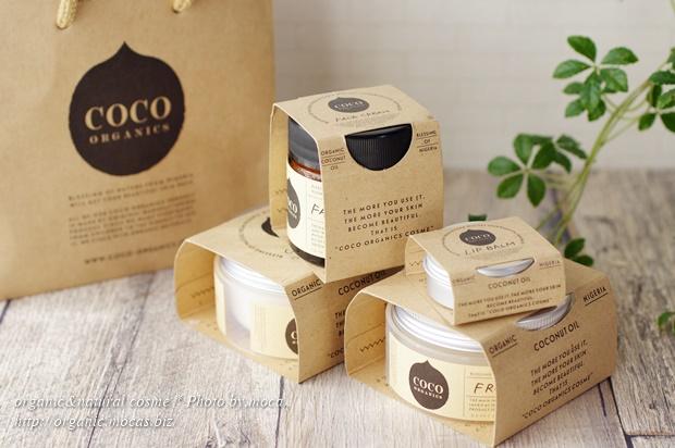 coco-organic2