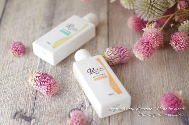 ロックイオン ナチュラルシャンプーは岩石ミネラル配合で髪の修復力が高い高品質なアミノ酸シャンプーです!