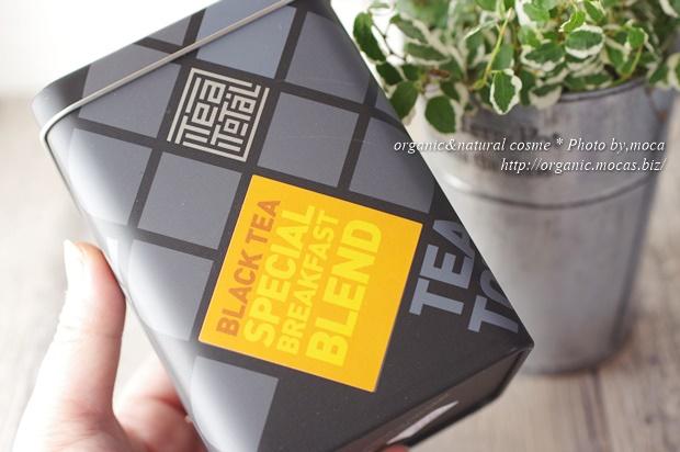 Tea total / ブレックファスト スペシャルブレンド 三角ティーバッグ 20包入り缶