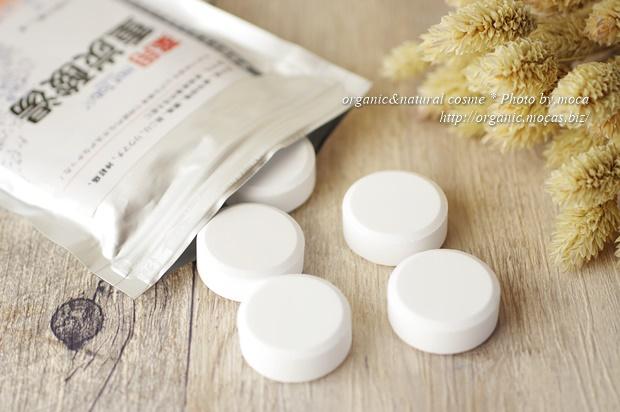 冷え性や肩こり、腰痛に芯まで温まるタブレット入浴剤「薬用ホットタブ重炭酸湯」