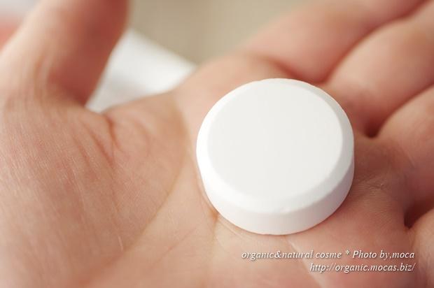 冷え性や肩こり、腰痛に芯まで温まるタブレット入浴剤「薬用重炭酸湯-ホットタブ」