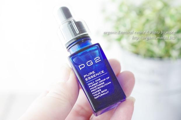 プロテオグリカン原液美容液「PG2ピュアエッセンス」をいつものお手入れにプラスして保水力アップを狙います!