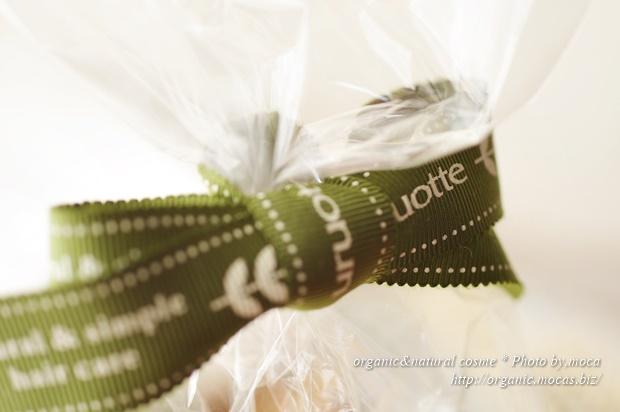 uruotte(うるおって)福袋「Happy Bag2016」が発売中!uruotte特製マッサージブラシがもらえます♪