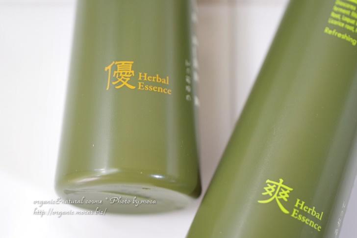 uruotte(うるおって)ナチュラルな育毛剤「ハーバルエッセンス」