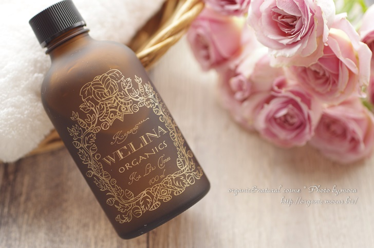 ウェリナのオイルフリー化粧水「カレアトナー」