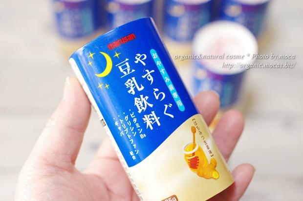 寝る前に飲む豆乳「やすらぐ豆乳」がマルサンアイから新発売!甘酒がついてくるキャンペーンも開催中♪