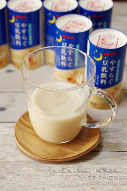 やすらぐ豆乳