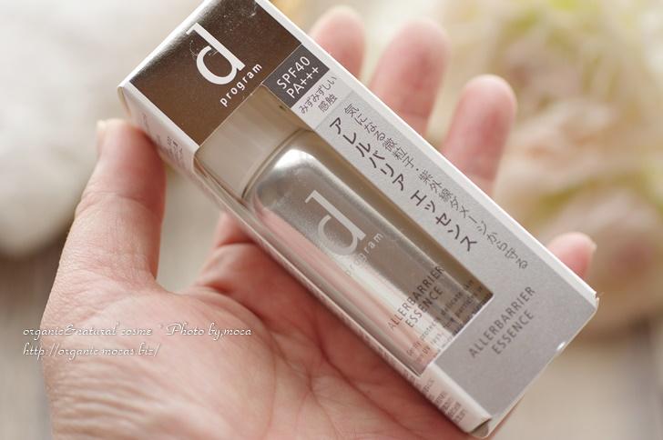 資生堂d プログラム敏感肌用日中用美容液「アレルバリアエッセンス」