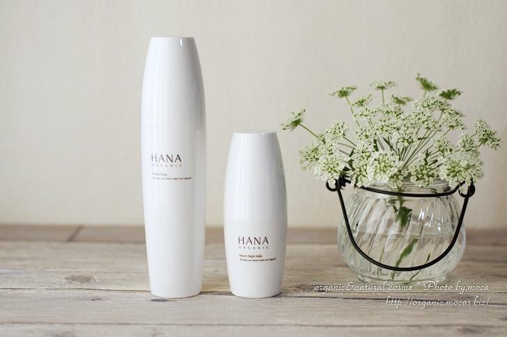 HANAオーガニックで乾燥を感じるときはどう使う?肌の乾燥を感じたときは使用量を使い分けよう