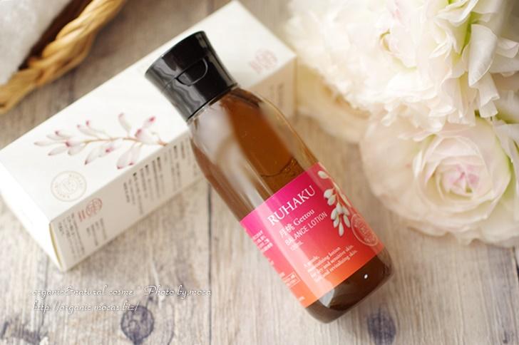 スギ花粉症や乾燥からくる肌のかゆみに月桃がおすすめ!月桃葉水配合の「琉白月桃バランスローション」を使い出しました