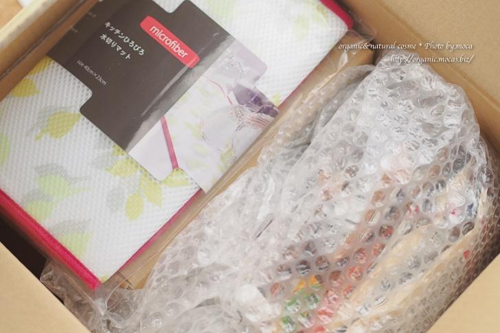 マルサンアイ豆乳の日キャンペーンで注文していたものが届きました!