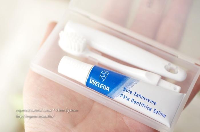 WELEDA オーガニック歯磨きセット