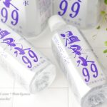鹿児島県垂水のおいしい温泉水「温泉水99」が990円