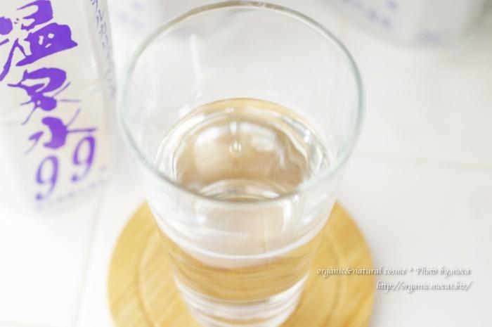 温泉水99は超軟水だからとっても飲みやすくておいしい!