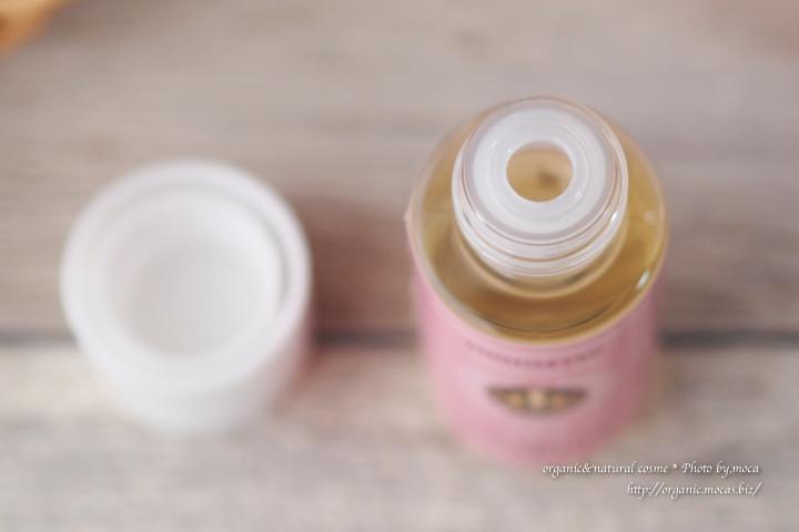 ルクセーヌオイルのボトル