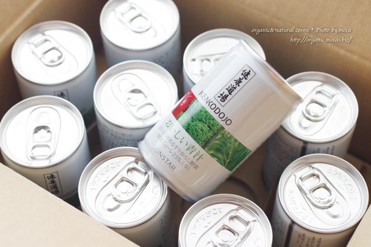 サンスター健康道場「おいしい青汁」は青汁が苦手な方でも飲みやすい
