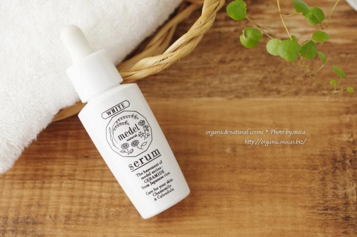 medel natural(メデル ナチュラル) ホワイトセラム(薬用美白美容液) ワイルドローズアロマ 30mL