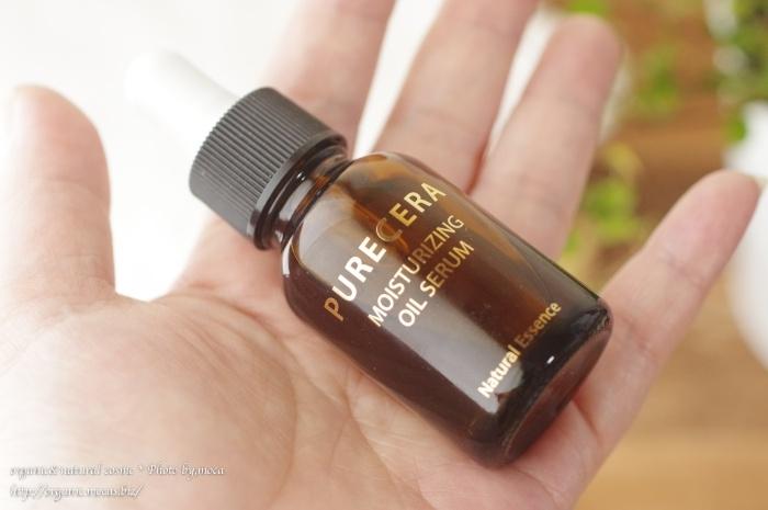 天然ヒト型セラミド配合のオーガニック美容オイル「ピュアセラ美容オイル」