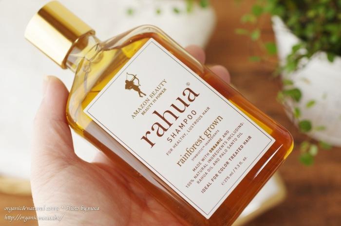 オーガニックのラウアオイルを配合した「rahua(ラウア)シャンプー」