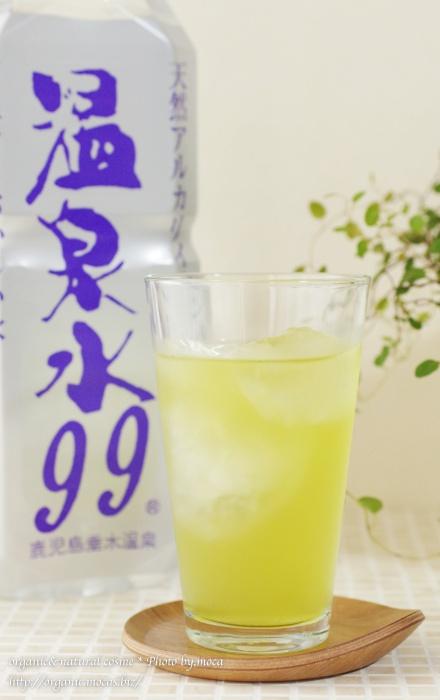 子どもたちが学校に持っていく水筒の飲み物は温泉水99で作る緑茶にしています
