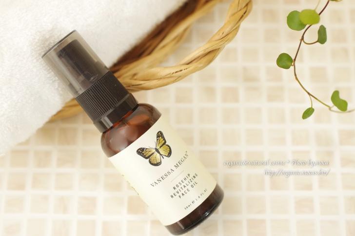 バネッサ ミーガン「ローズヒップ リバイタルフェイスオイル」は肌のハリ、たるみ、くすみ、毛穴が気になる方におすすめ
