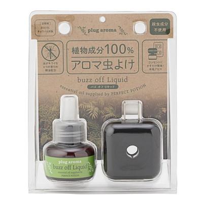 plug aromaバズオフ セット