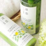 薬用リンレンスカルプシャンプー「ミント&レモン」は頭皮がベタつく夏にピッタリなすっきり爽やかシャンプー