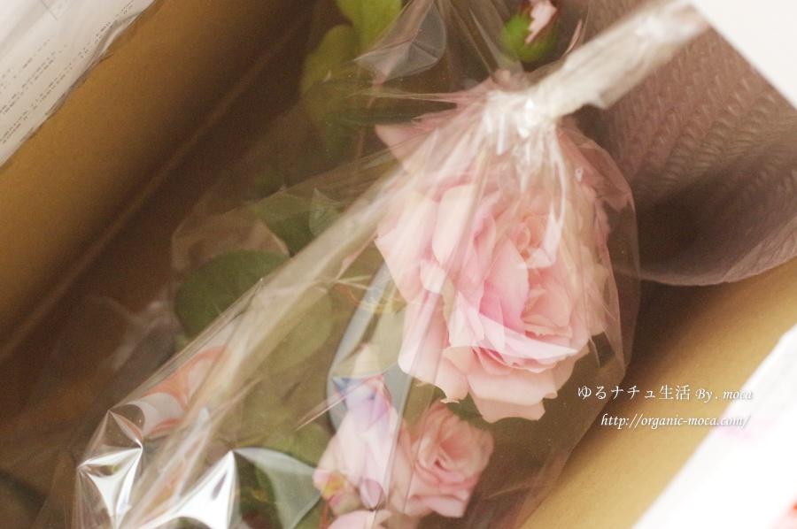 アーティシャルフラワー「プリマローズ(ピンク)」