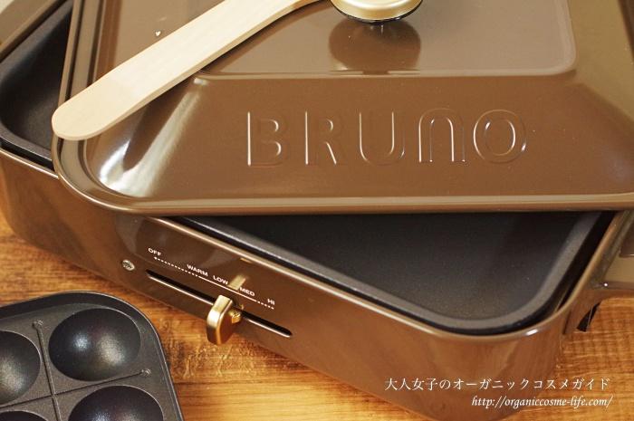 ブルーノ(BRUNO)コンパクトホットプレート