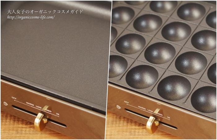 ブルーノ(BRUNO)コンパクトホットプレートの鉄板2種類