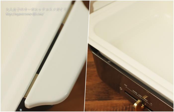 ブルーノ(BRUNO)コンパクトホットプレート別売りのセラミックコート鍋