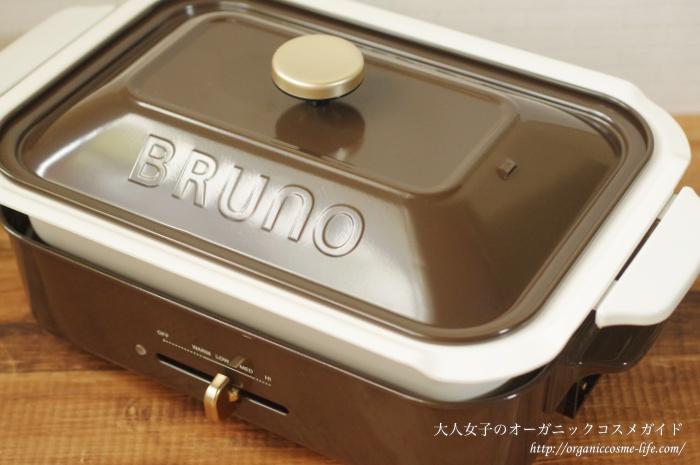 BRUNO(ブルーノ)コンパクトホットプレート&セラミックコート鍋で調理してみました!【20%OFFクーポンあり】