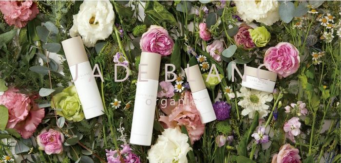 12種類のオーガニック植物、セラミド、ローズ花水で美しい肌を目指す「JADE BLANC(ジェイドブラン)」