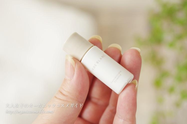 オーガニックコスメ「JADE BLANC(ジェイドブラン)」美容液の大きさ
