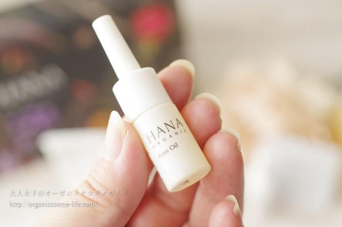 セラミドを補いながら、自らセラミドを生み出せる肌へ変える美容オイル「HANAオーガニック アーユスオイル」