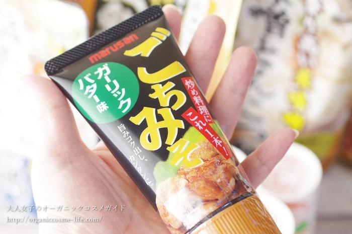 チューブ味噌調味料「ごちみそ」