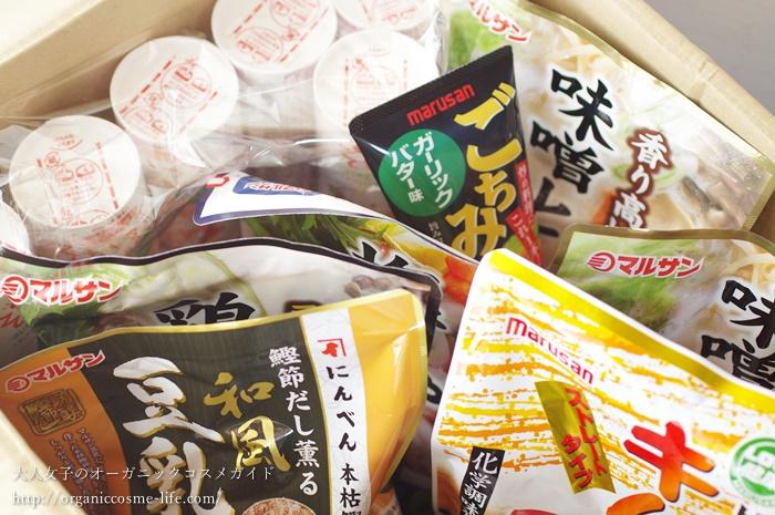 【終了】+12円でお鍋スープ5種7個がついてきた!マルサンアイの豆乳キャンペーンで注文したそいっちが届きました