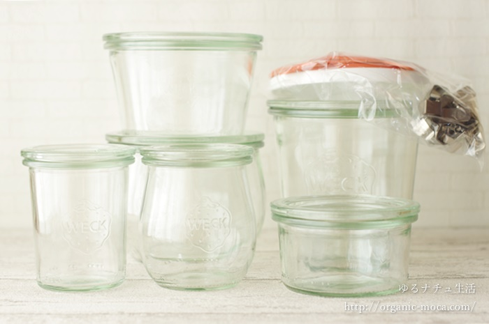 WECK CANISTER SET A